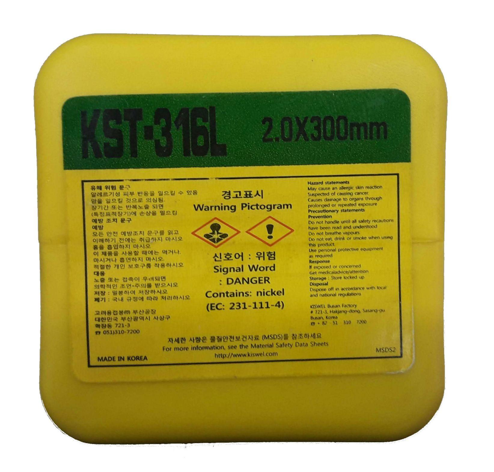 ELECTRODOS KISWEL 2.00MM 13A ( X KG) E316